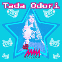 Tada Odori Remixes